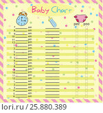 Baby chart for moms - colorful vector illustration. Стоковая иллюстрация, иллюстратор Наталия Кречко / Фотобанк Лори