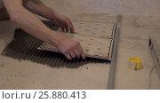 Купить «Ceramist puts tile on the floor», видеоролик № 25880413, снято 2 апреля 2017 г. (c) Кузьмов Пётр / Фотобанк Лори