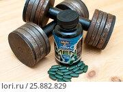 Купить «Гантели и спортивные витамины для мужчин», фото № 25882829, снято 2 апреля 2017 г. (c) Сергей Тагиров / Фотобанк Лори
