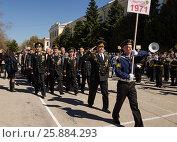 Купить «80 лет ЧВВМУ. Парад ветеранов», фото № 25884293, снято 1 апреля 2017 г. (c) Выскуб Анна / Фотобанк Лори