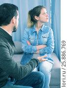 Купить «Father and daughter arguing», фото № 25886769, снято 4 марта 2017 г. (c) Яков Филимонов / Фотобанк Лори