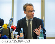 Купить «Berlin, Germany. March 25th, 2014. Press Talk between VAP members and Dr. Jens Weidmann, president of the German Central Bank, realized at German Central...», фото № 25894653, снято 6 августа 2020 г. (c) age Fotostock / Фотобанк Лори