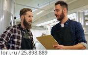 Купить «men with clipboard at brewery or beer plant», видеоролик № 25898889, снято 30 марта 2017 г. (c) Syda Productions / Фотобанк Лори