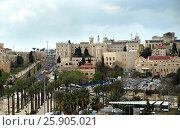 Купить «Вид на Папский центр «Нотр-Дам» в Иерусалиме», фото № 25905021, снято 24 марта 2017 г. (c) Irina Opachevsky / Фотобанк Лори