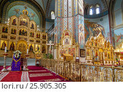 Interior of Russian orthodox cathedral of the Nativity of Christ in Riga, Latvia. Стоковое фото, агентство BE&W Photo / Фотобанк Лори