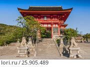 Купить «Kiyomizu Dera temple in Kyoto , Japan», фото № 25905489, снято 20 октября 2019 г. (c) BE&W Photo / Фотобанк Лори
