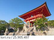 Купить «Kiyomizu Dera temple in Kyoto , Japan», фото № 25905497, снято 20 октября 2019 г. (c) BE&W Photo / Фотобанк Лори