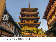 Купить «Yasaka Pagoda and Sannen Zaka Street in the evening Kyoto, Japan», фото № 25905501, снято 17 июля 2019 г. (c) BE&W Photo / Фотобанк Лори