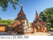 Yadana Hsimi Pagodas, Inwa, Mandalay Region, myanmar, Burma. Стоковое фото, агентство BE&W Photo / Фотобанк Лори