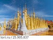 Купить «Golden stupas, Shwe Inn Thein Paya, Inthein, Inle Lake, Myanmar», фото № 25905837, снято 17 февраля 2020 г. (c) BE&W Photo / Фотобанк Лори