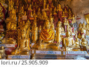Купить «These caves are Buddhist shrines where thousands of Buddha images have been consecrated for worship over the centuries in Pindaya, Myanmar», фото № 25905909, снято 25 сентября 2018 г. (c) BE&W Photo / Фотобанк Лори