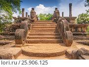 Купить «The Council Chamber in the world heritage city Polonnaruwa, Sri Lanka», фото № 25906125, снято 16 октября 2018 г. (c) BE&W Photo / Фотобанк Лори