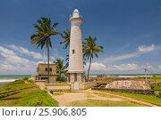 Купить «Light house at Galle Dutch Fort 17th centurys ruined dutch castle. That is unesco listed as a world heritage site in Sri Lanka», фото № 25906805, снято 23 июля 2019 г. (c) BE&W Photo / Фотобанк Лори