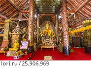 Купить «Seated Buddha Statue in Wat Xieng Thong temple, Luang Prabang, Laos, Indochina, Asia», фото № 25906969, снято 27 мая 2019 г. (c) BE&W Photo / Фотобанк Лори