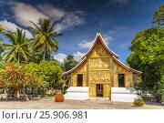Купить «Wat Xieng Thong Buddhist temple, Luang Prabang, Laos, Indochina, Asia», фото № 25906981, снято 25 мая 2019 г. (c) BE&W Photo / Фотобанк Лори