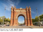 Купить «Arc de Triomf, Lluis Companys Promenade and the park in Barcelona, Spain», фото № 25907681, снято 17 октября 2018 г. (c) BE&W Photo / Фотобанк Лори
