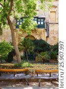 Купить «The Prince Alfred's Courtyard of the Grandmaster's Palace. Valletta. Malta», фото № 25907997, снято 31 июля 2015 г. (c) Serg Zastavkin / Фотобанк Лори