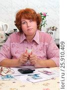 Купить «Женщина рассчитывает коммунальные платежи», эксклюзивное фото № 25910409, снято 2 февраля 2010 г. (c) Юрий Морозов / Фотобанк Лори