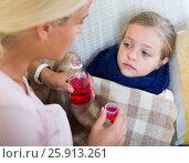 Купить «Stressed woman giving liquid medicine to little girl with grippe», фото № 25913261, снято 21 апреля 2019 г. (c) Яков Филимонов / Фотобанк Лори