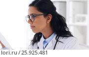 Купить «female doctor with laptop and papers at hospital», видеоролик № 25925481, снято 16 марта 2017 г. (c) Syda Productions / Фотобанк Лори