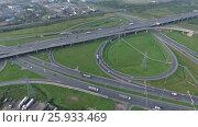 Купить «Aerial view on modern road junction», видеоролик № 25933469, снято 26 марта 2017 г. (c) Михаил Коханчиков / Фотобанк Лори