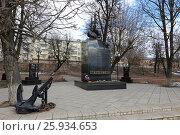 Купить «Памятник морякам-подводникам весной. Тверь», эксклюзивное фото № 25934653, снято 21 марта 2017 г. (c) Алексей Гусев / Фотобанк Лори