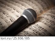 Купить «Microphone lies on the music book», фото № 25936185, снято 8 апреля 2017 г. (c) Александр Калугин / Фотобанк Лори