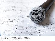 Купить «Microphone lies on the music book», фото № 25936205, снято 8 апреля 2017 г. (c) Александр Калугин / Фотобанк Лори