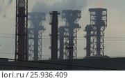 Купить «Emissions of metallurgical and chemical plants», видеоролик № 25936409, снято 21 марта 2017 г. (c) Михаил Коханчиков / Фотобанк Лори