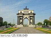 Купить «Триумфальная арка на площади Победы в Москве», фото № 25938049, снято 27 мая 2016 г. (c) Денис Ларкин / Фотобанк Лори