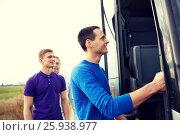 Купить «group of happy male passengers boarding travel bus», фото № 25938977, снято 21 октября 2015 г. (c) Syda Productions / Фотобанк Лори