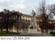 Купить «Памятник Вольфгангу Амадею Моцарту в саду Бурггартен в Вене, Австрия», фото № 25954269, снято 30 ноября 2012 г. (c) Free Wind / Фотобанк Лори