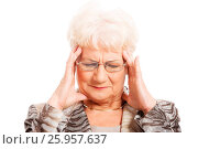 Купить «An old elegant lady is having a headache.», фото № 25957637, снято 21 августа 2018 г. (c) easy Fotostock / Фотобанк Лори
