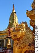 Купить «Golden lion in Shwezigon Pagoda Bagan», фото № 25966801, снято 25 января 2016 г. (c) Михаил Коханчиков / Фотобанк Лори