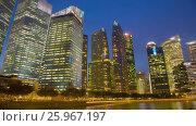Купить «Singapore downtown buildings sunset rotation Timelapse», видеоролик № 25967197, снято 23 марта 2019 г. (c) Кирилл Трифонов / Фотобанк Лори