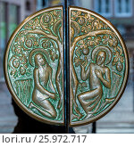 Купить «Church door bronze handles by French sculptor Jean Henninger, Nativity Church, Saverne, Alsace, France.», фото № 25972717, снято 24 августа 2019 г. (c) age Fotostock / Фотобанк Лори