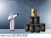 Купить «Arab businessman in oil price business concept», фото № 25976929, снято 17 июня 2019 г. (c) Elnur / Фотобанк Лори