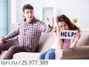 Купить «Young family in broken relationship concept», фото № 25977389, снято 20 декабря 2016 г. (c) Elnur / Фотобанк Лори