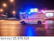 Скорая помощь спешит на вызов дождливой ночью. Стоковое фото, фотограф Сайганов Александр / Фотобанк Лори