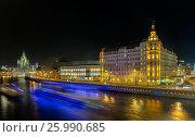 Moscow lights (2014 год). Стоковое фото, фотограф Александр Новиков / Фотобанк Лори