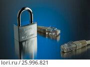The concept of an encrypted Internet connection, фото № 25996821, снято 14 апреля 2017 г. (c) Александр Якимов / Фотобанк Лори