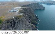 Купить «North Cape (Nordkapp) in northern Norway.», видеоролик № 26000081, снято 19 сентября 2016 г. (c) Андрей Армягов / Фотобанк Лори