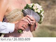 Букет невесты. Стоковое фото, фотограф София Тюленева / Фотобанк Лори
