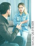 Купить «Father and daughter arguing», фото № 26018609, снято 4 марта 2017 г. (c) Яков Филимонов / Фотобанк Лори