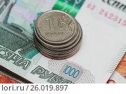 Купить «Российские деньги. Крупный план», эксклюзивное фото № 26019897, снято 16 апреля 2017 г. (c) Игорь Низов / Фотобанк Лори