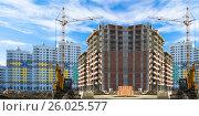 Панорама строительства современного панельного здания. Стоковое фото, фотограф Сергеев Валерий / Фотобанк Лори
