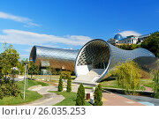 Купить «View of Rike Park with Concert Music Theatre Exhibition Hall in Tibilisi, Georgia», фото № 26035253, снято 27 сентября 2016 г. (c) Elena Odareeva / Фотобанк Лори