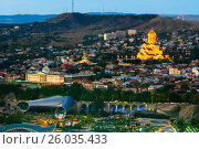 Купить «Night view of center Tbilisi city. Georgia», фото № 26035433, снято 27 сентября 2016 г. (c) Elena Odareeva / Фотобанк Лори
