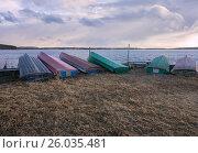 Лодки на берегу водохранилища. Стоковое фото, фотограф Светлана Попова / Фотобанк Лори