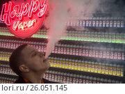 Купить «Мужчина курит электронные сигареты на выставке Vape Show в городе Москве,  Россия», фото № 26051145, снято 22 апреля 2017 г. (c) Николай Винокуров / Фотобанк Лори